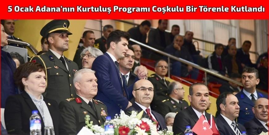 Adana, 96'ncı kurtuluş yılını '1071 ruhuyla' kutladı