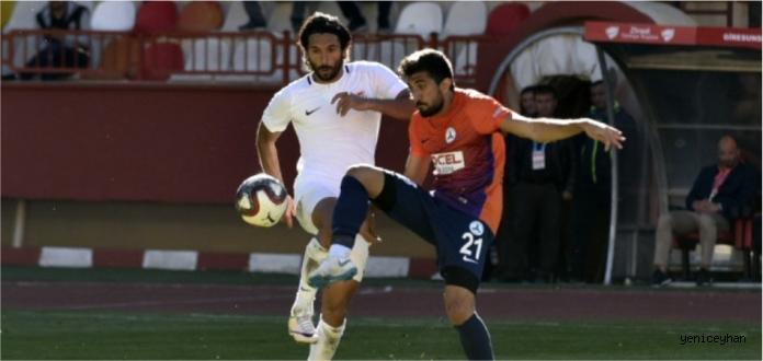 Adana Demirspor, Emre Uğur Uruç'u Transfer Etti